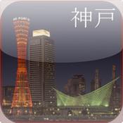 PhotoBook Kobe